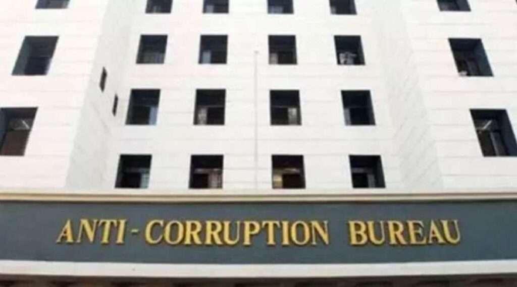 anti corruption bureau Jammu