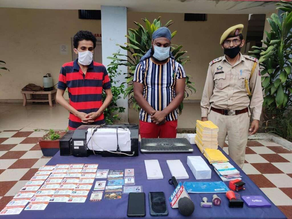 RS Pura police arrests gang of fraudster