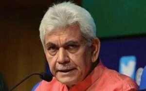 Manoj Sinha new LG of J&K