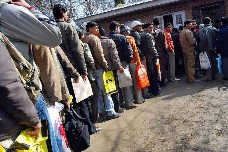 Jobs to Jammu and Kashmir