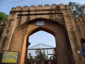 jahangir fort