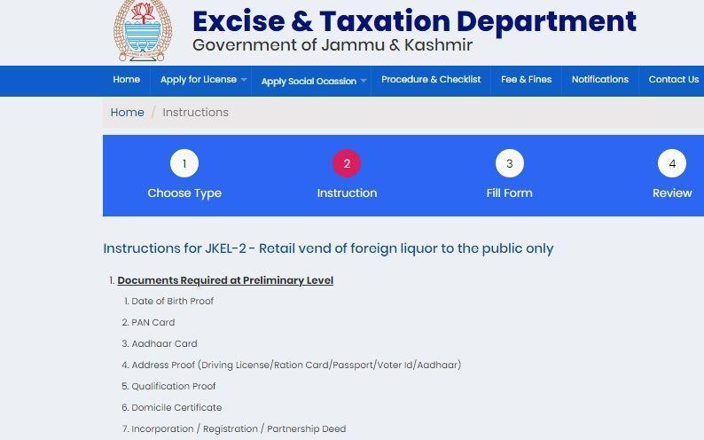 Online liquor license in Jammu